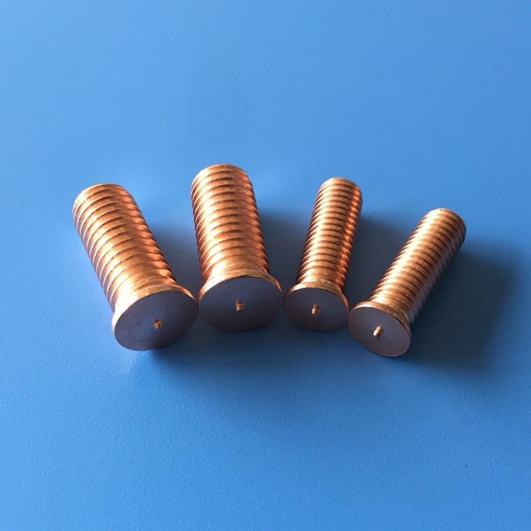 鐵鍍銅焊接螺絲螺柱