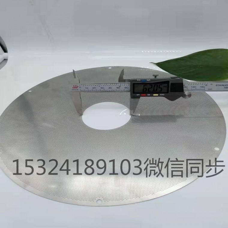 不锈钢通风网片生产厂