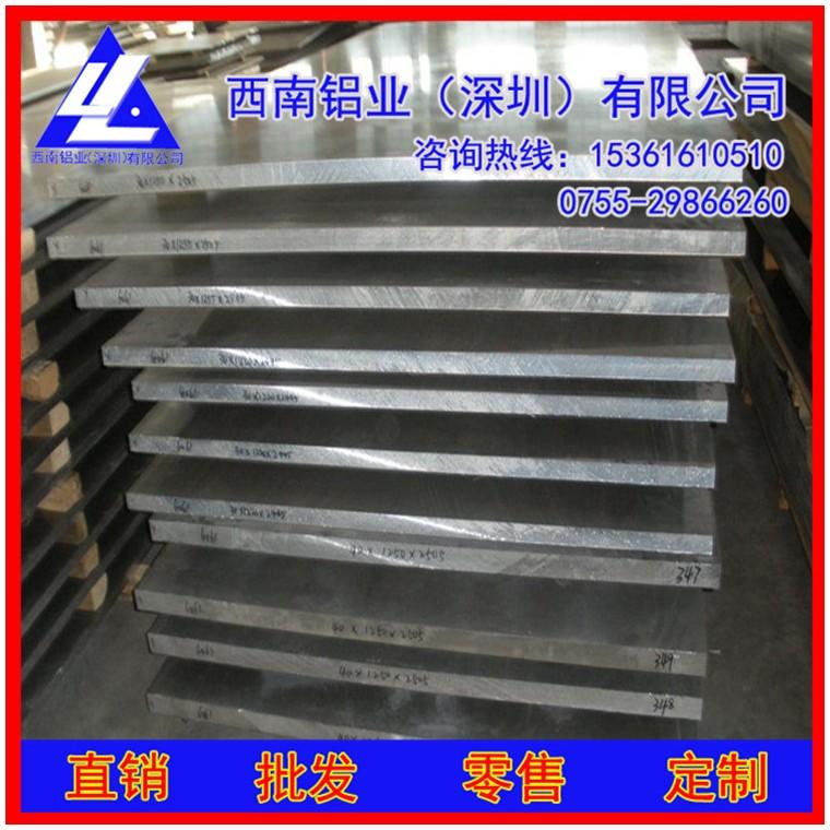 工业7075铝板,LY12西