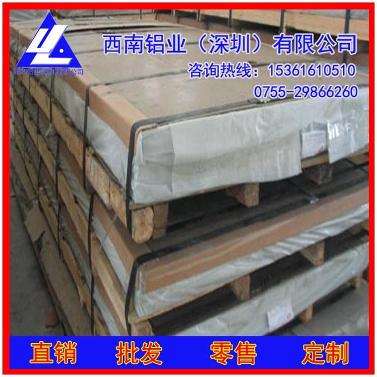 2011铝板1.0mm,3004进口规格铝板7A06耐磨铝板