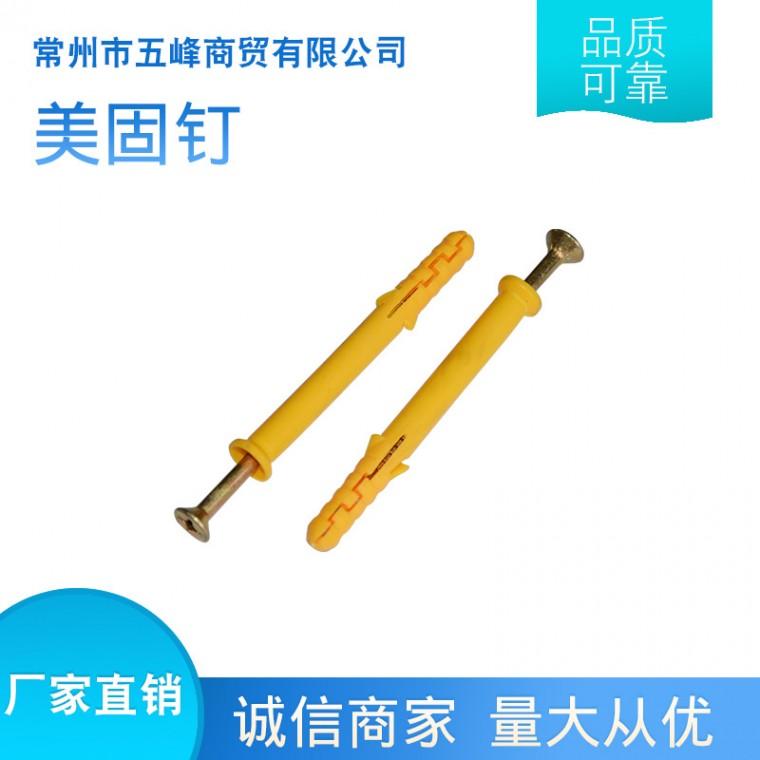 连接件塑料膨胀栓