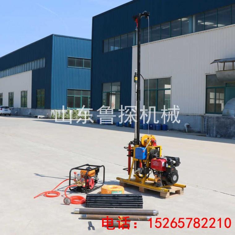 YQZ-50B輕便液壓巖芯鉆機 50型鉆機工程地質勘探設備