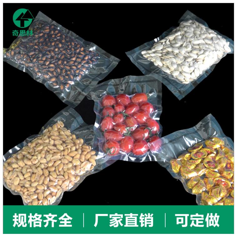 厂家现货光面尼龙24丝食品透明真空袋
