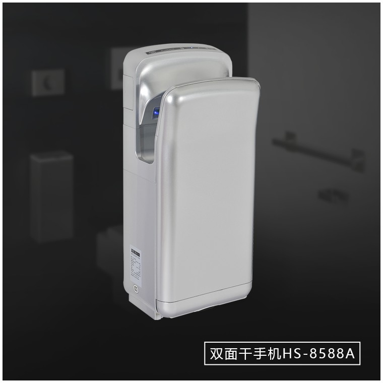 VOITH雙面感應烘手機HS-8588A