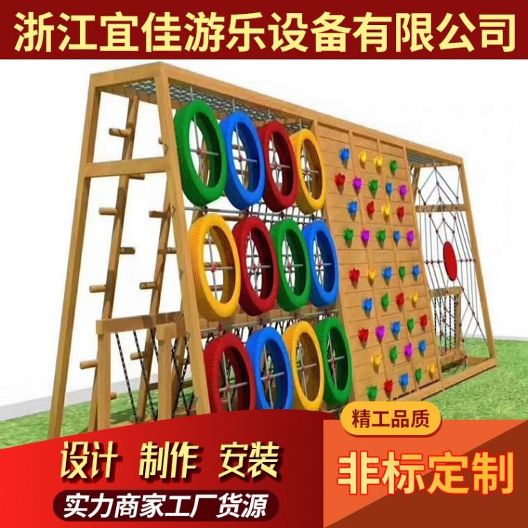 木質攀爬架兒童體能訓練器材室內外攀爬梯幼兒園攀爬網游樂設備