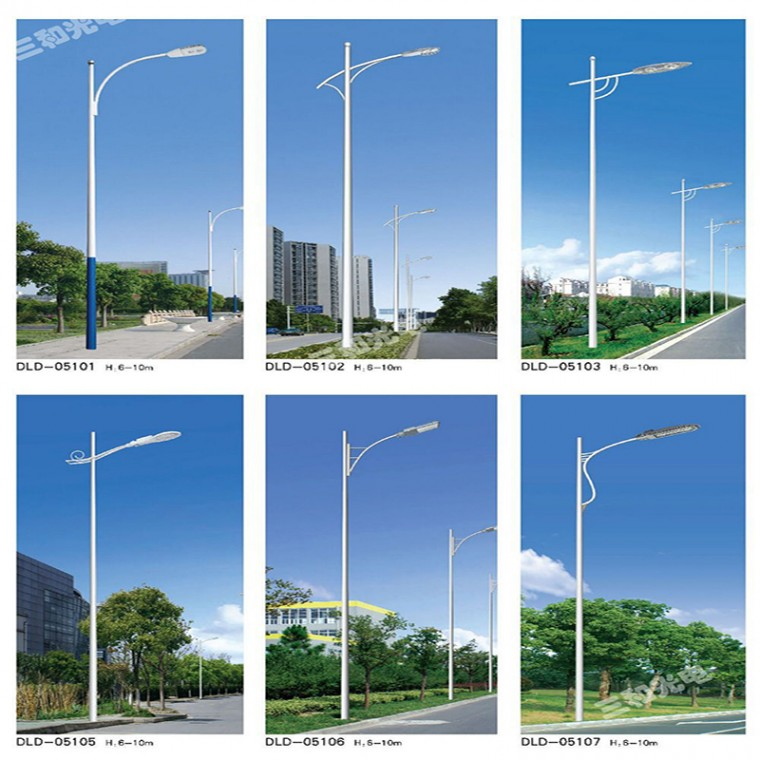 廠家直銷道路燈