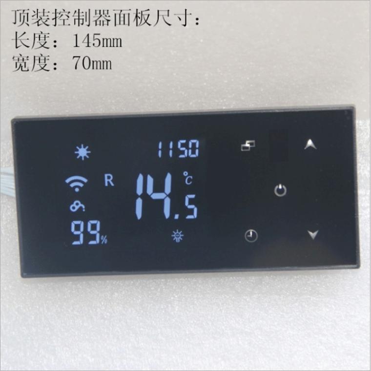 電取暖器采暖神器APP遠程控制系統