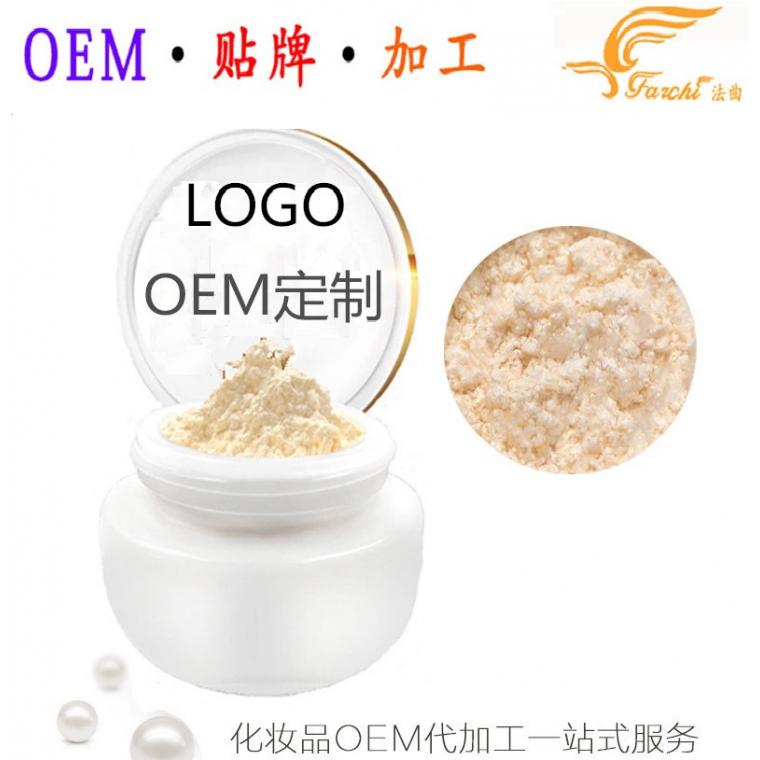 私人訂制貴婦膏貼牌OEM廠家研發定制專業化妝品加工貼牌