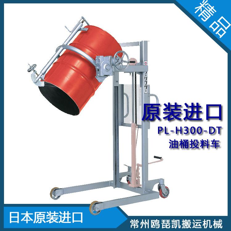 PL-H300-12DT-2