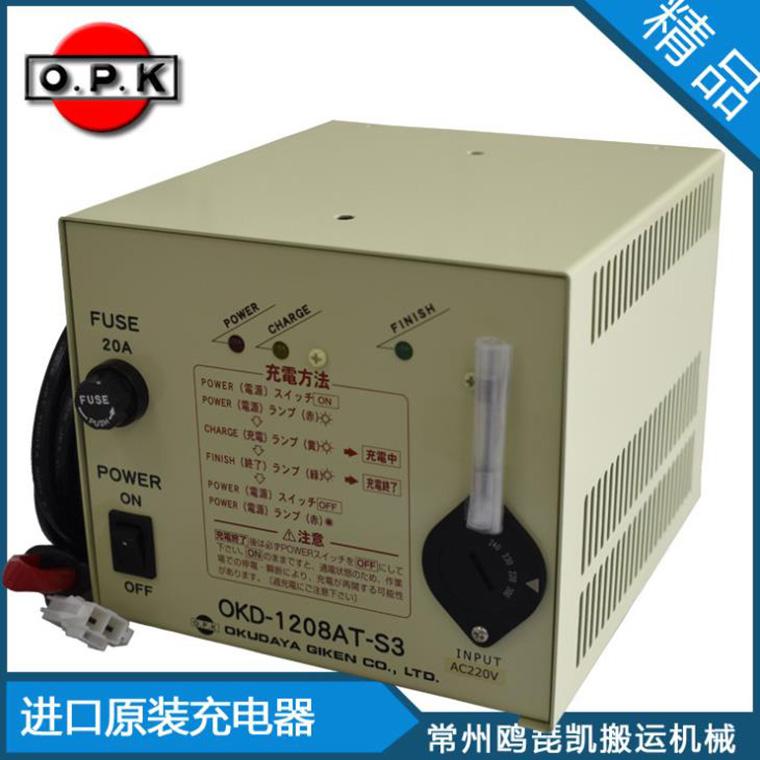 220V充电器