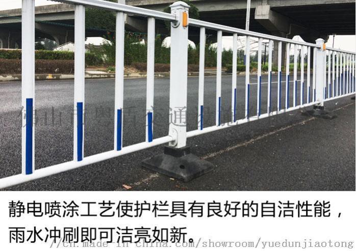 详情页-镀锌钢护栏_09.jpg