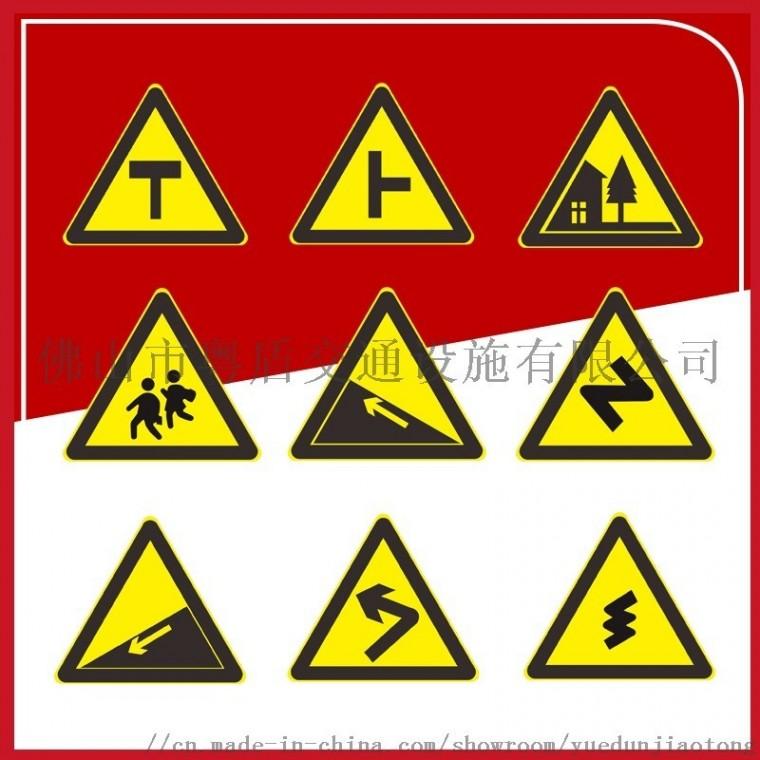 廠家直銷  粵盾交通三角形警示牌標識牌反光牌可定制定做