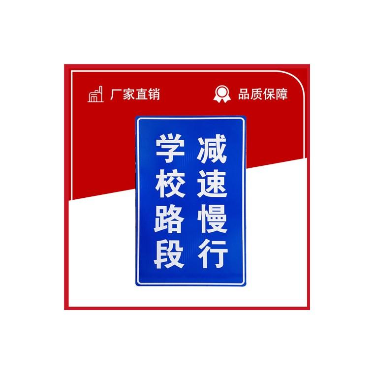 廠家直銷  粵盾交通方形標識牌指示牌反光牌可定制