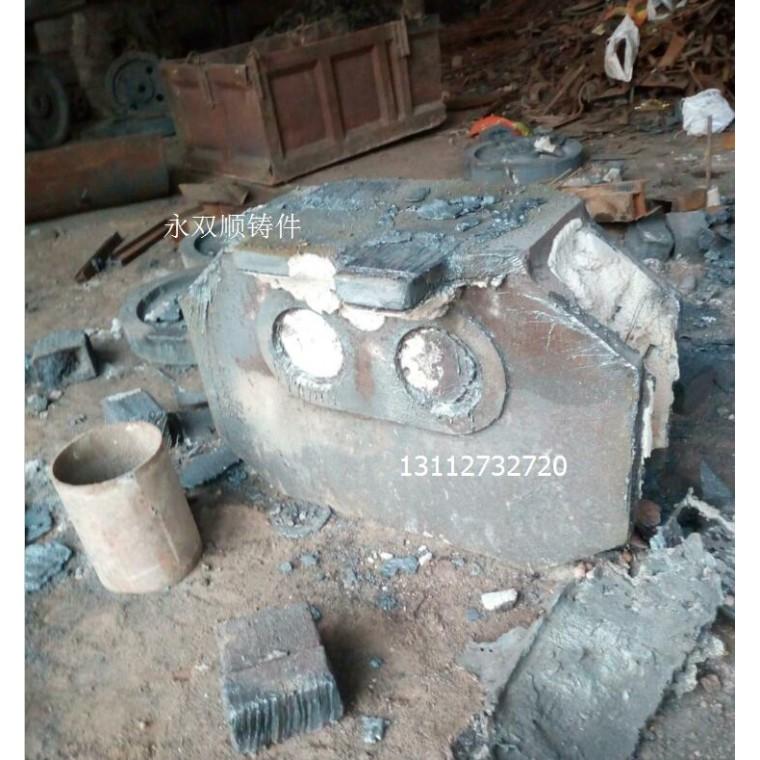 广东铸钢厂,广东翻砂铸钢,广东省精密铸钢,广东省机械加工厂