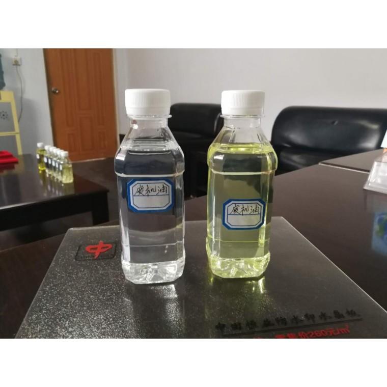 废机油提炼柴油技术