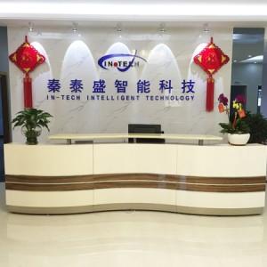 广东秦泰盛智能化科技有限公司西安办事处