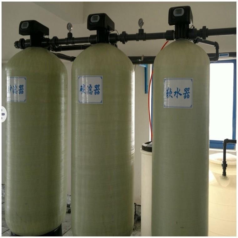 家用洗涤反渗透软化水设备 锅炉供暖水处理设备 预处理锅炉系统