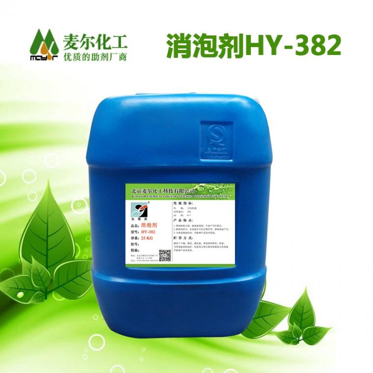 壓敏膠用有機硅消泡劑,有效解決泡沫為問題
