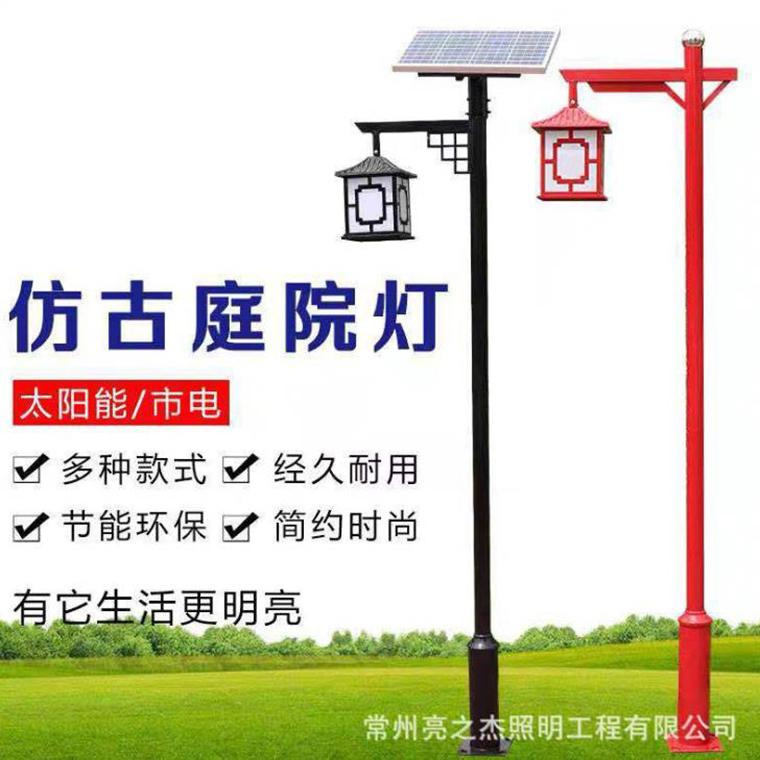 灯笼中式双头太阳能路灯