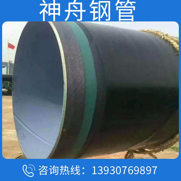 国标螺旋钢管厂家