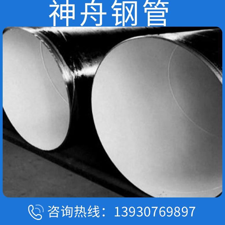 优质国标螺旋钢管生产厂家