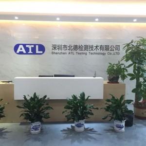深圳市龙岗北德检测技术有限公司