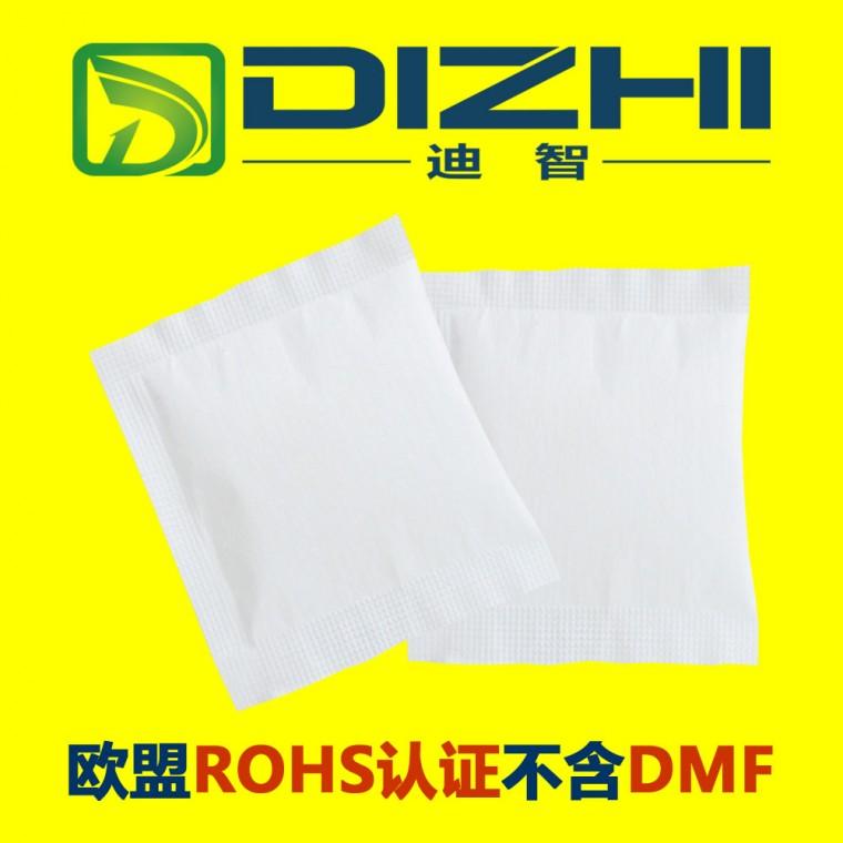 迪智空白TX环保硅胶干