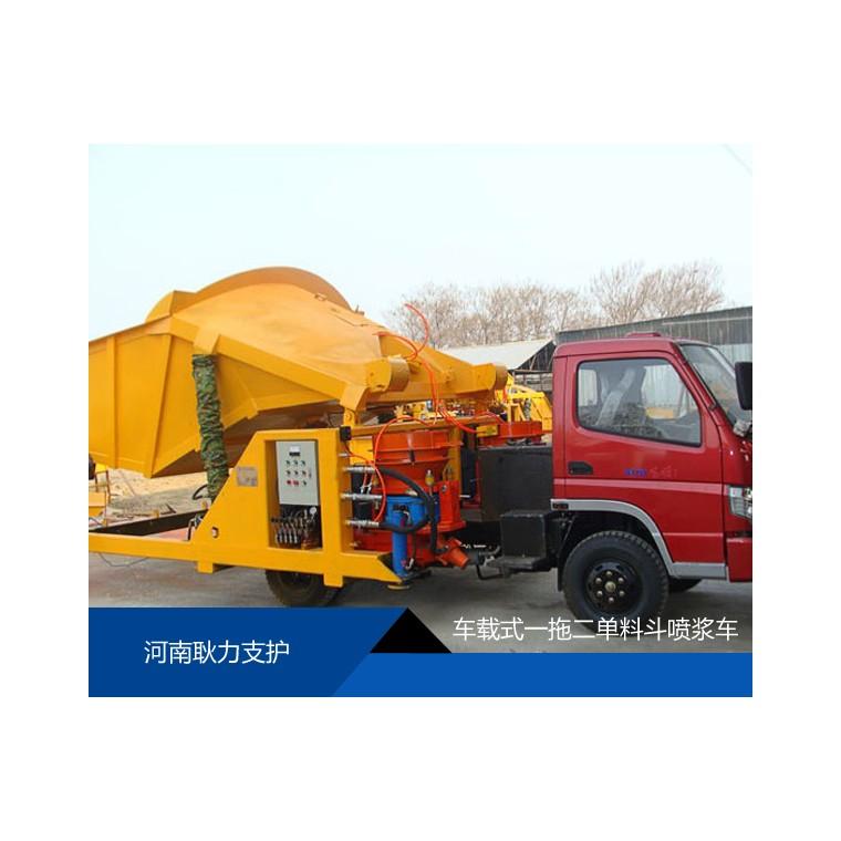 河南耿力熱銷產品GLZ-14聯合自動上料噴漿機組