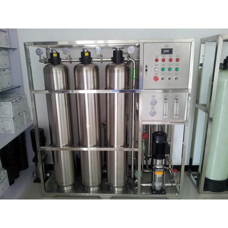 0.5吨纯净水处理设备
