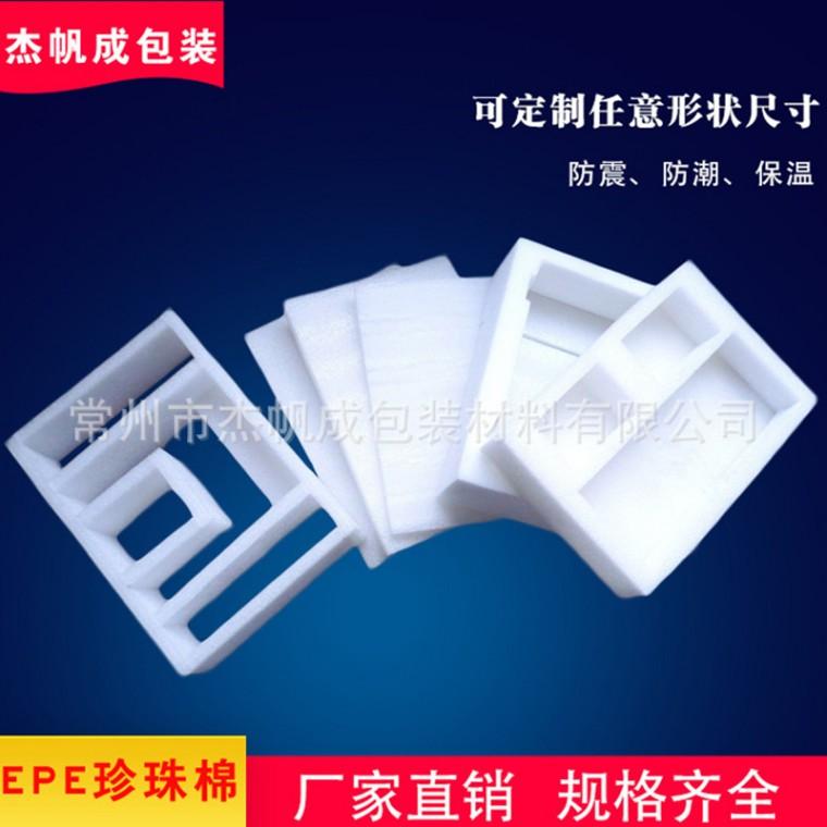 EPE珍珠棉纸箱包装