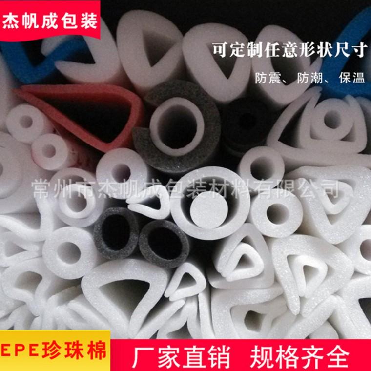 epe珍珠棉包装材料