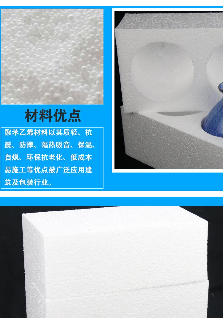 瓷器包装_07