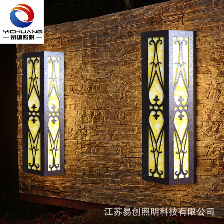 中式仿云石灯壁灯