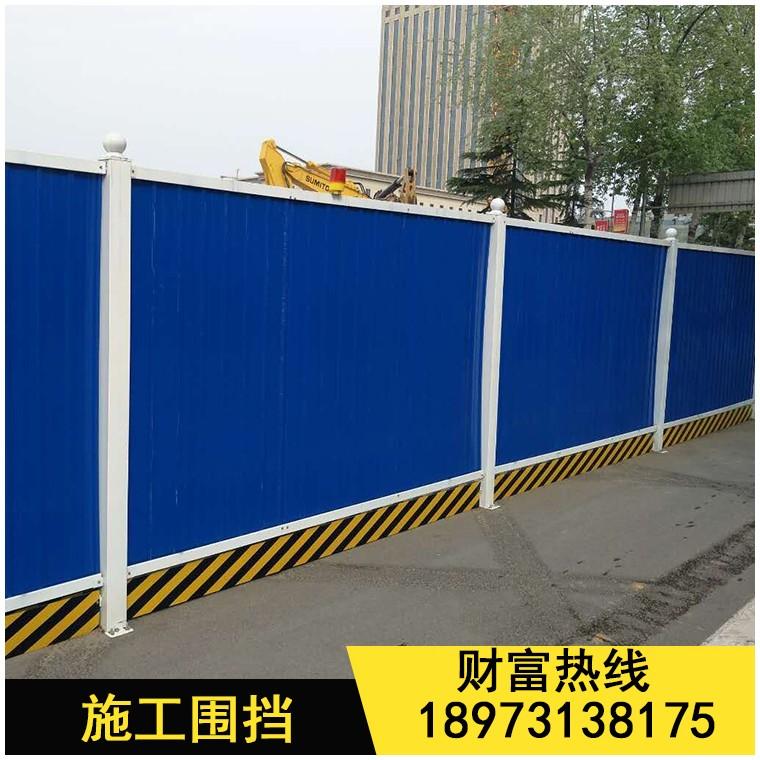 工地彩鋼防護擋板鐵皮圍擋廠家市政施工圍擋