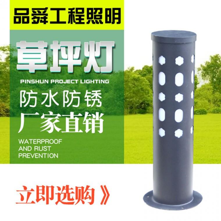 防水草坪灯
