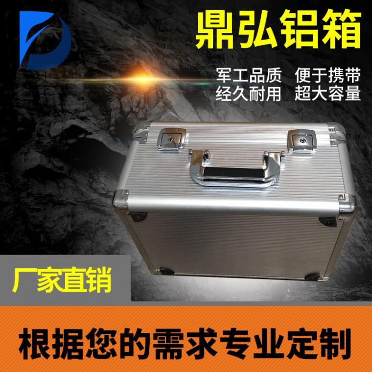 鋁合金儀器機箱