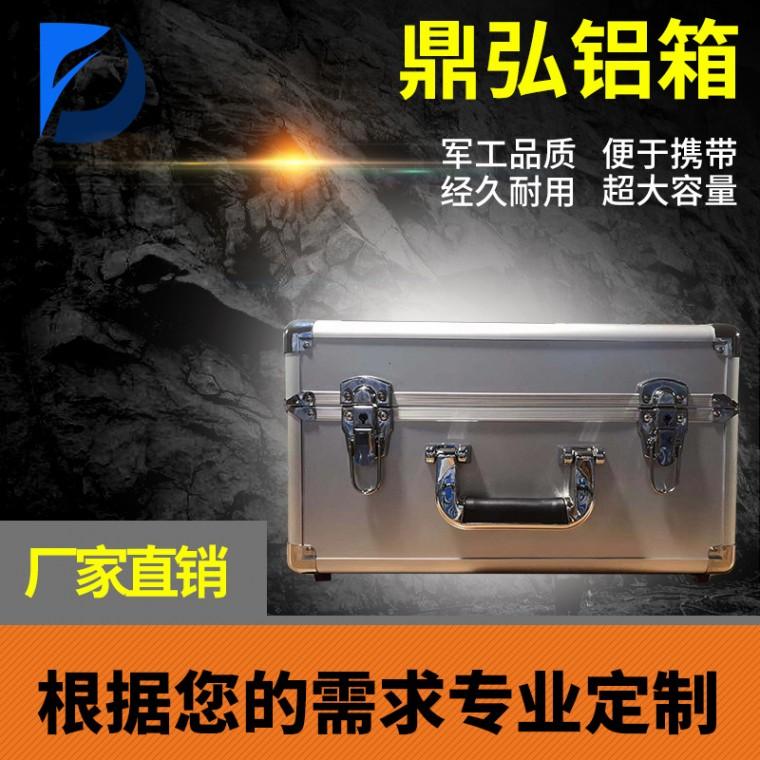 防震手提儀器箱