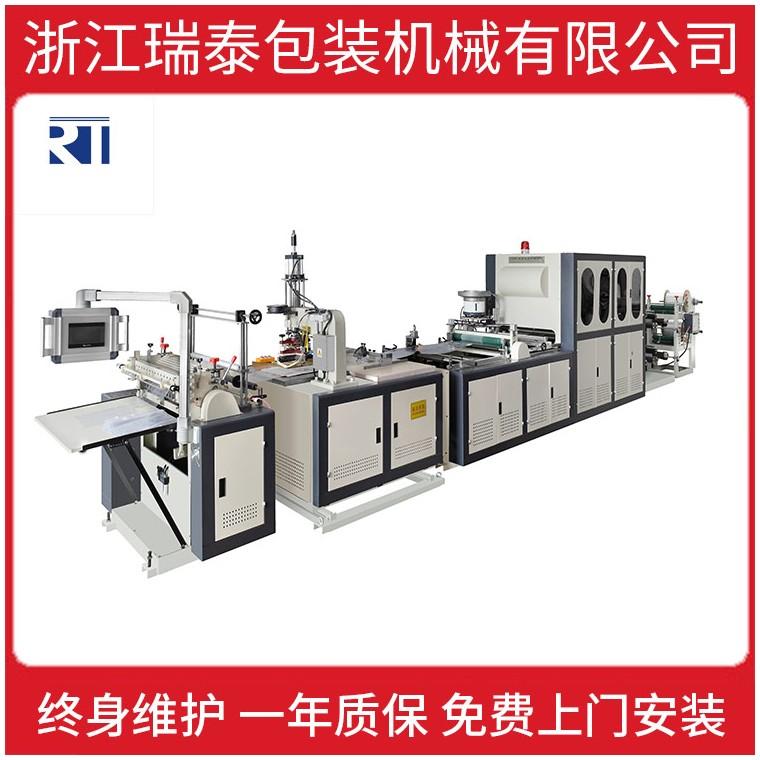 优质高频制袋机生产厂