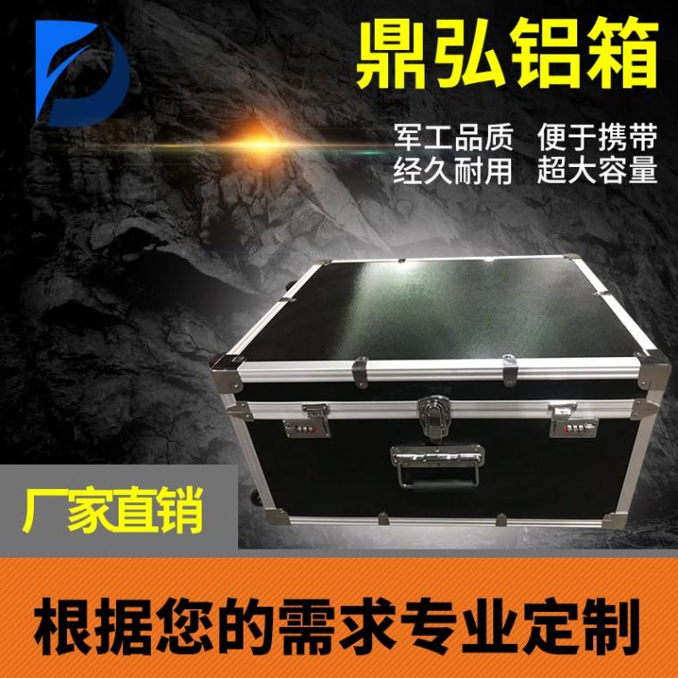 防爆器材箱