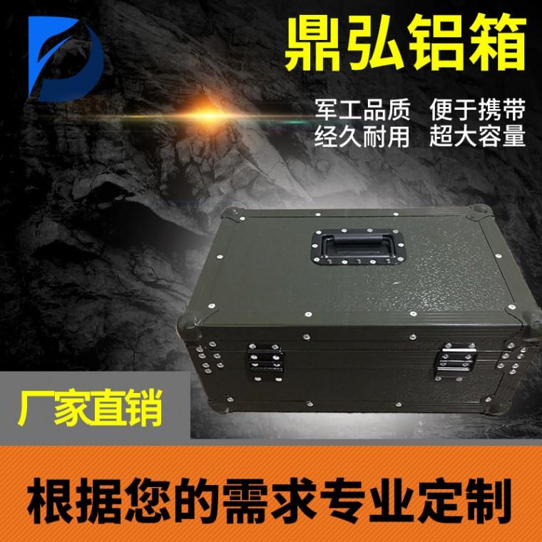防摔 防爆器材箱