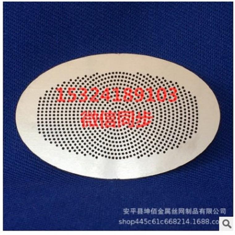 不銹鋼過濾片,過濾網生產廠家,過濾網片蝕刻加工生產