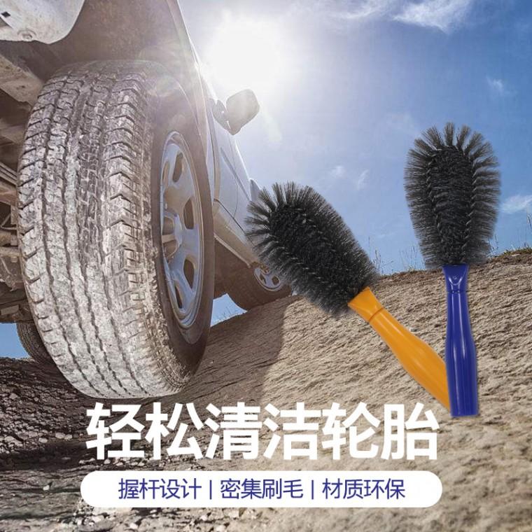 绿之莲日用厂家直销 保质保量 轮胎洁刷方便使用 专用设计