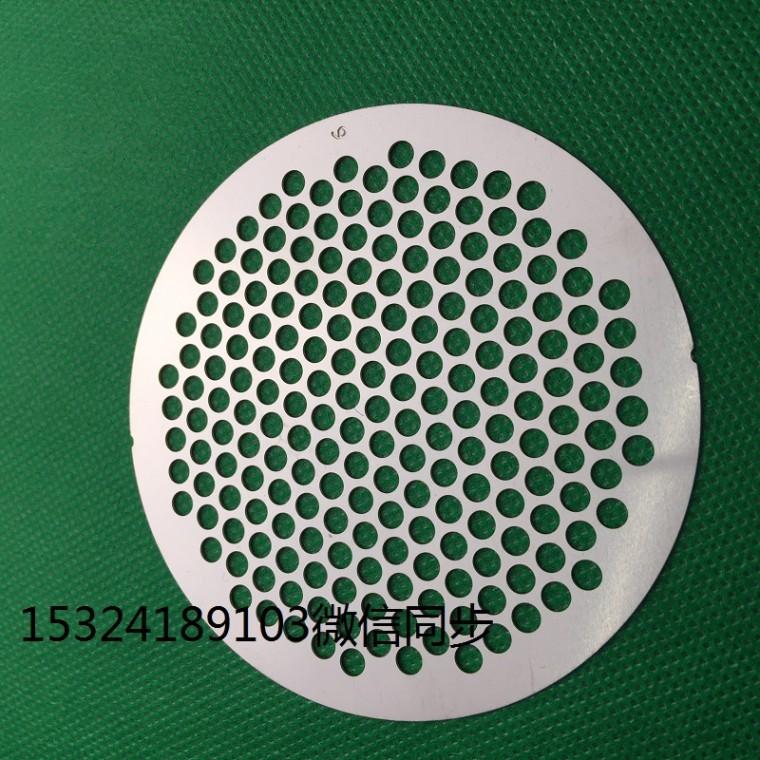 不锈钢过滤网片生产厂家,过滤网生产厂家,过滤片蚀刻
