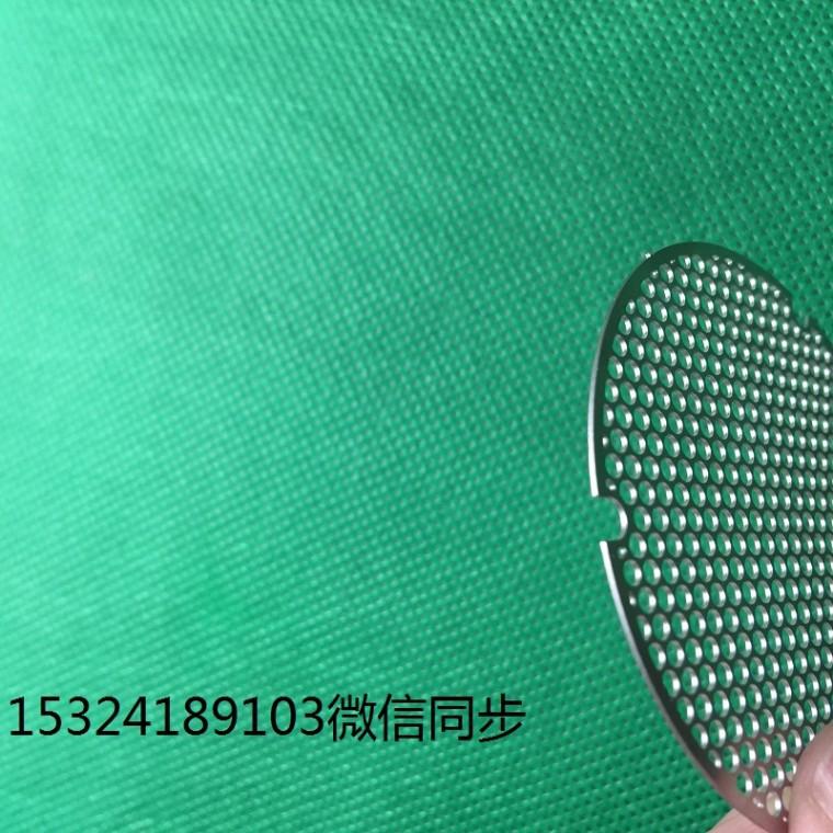 不锈钢过滤网片,生产厂家,过滤网生产厂家,过滤片蚀刻加工