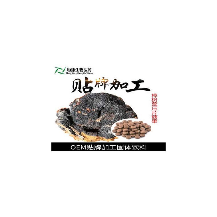 片玛卡片 山东济宁厂家