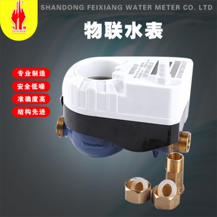 物聯網水表,智能水表廠家供應,IC卡預付費水表,水表生產批發