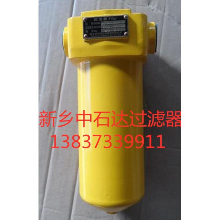 黎明液壓吸油過濾器