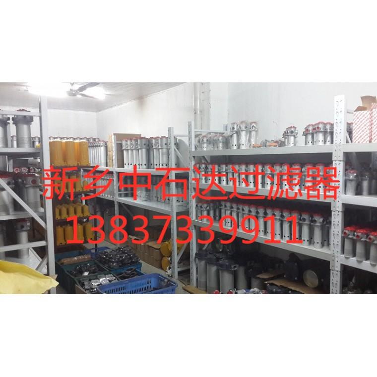 液压系统滤油器
