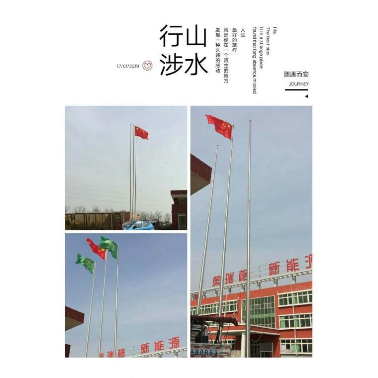 上海不锈钢岗亭,电动伸缩门厂家,道闸价格,上海旗杆厂家