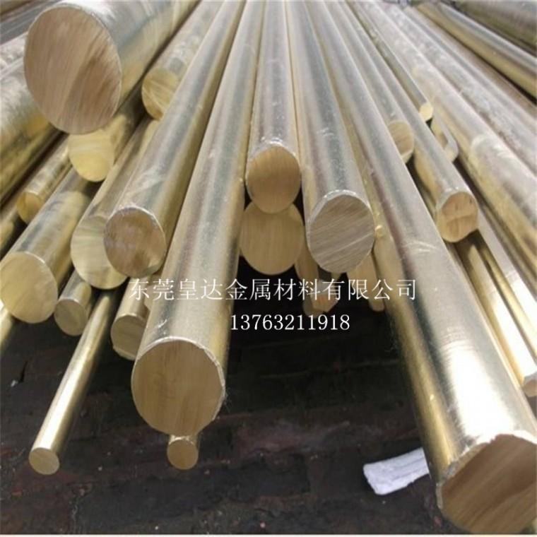 黄铜棒厂家直销 h62黄铜棒 光亮导电黄铜棒